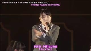 Enjoy! IG- @MemesGakuin / @Itseejeyy For 日髙麻鈴 of さくら学院 (Sa...