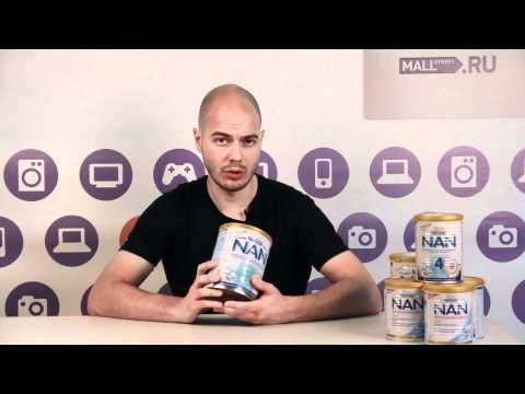 Молочная смесь Nestle NAN 1, c 0 мес