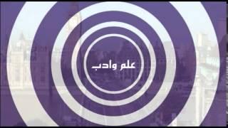 Asr-e-Hazir  13th July 2014 (Urdu)