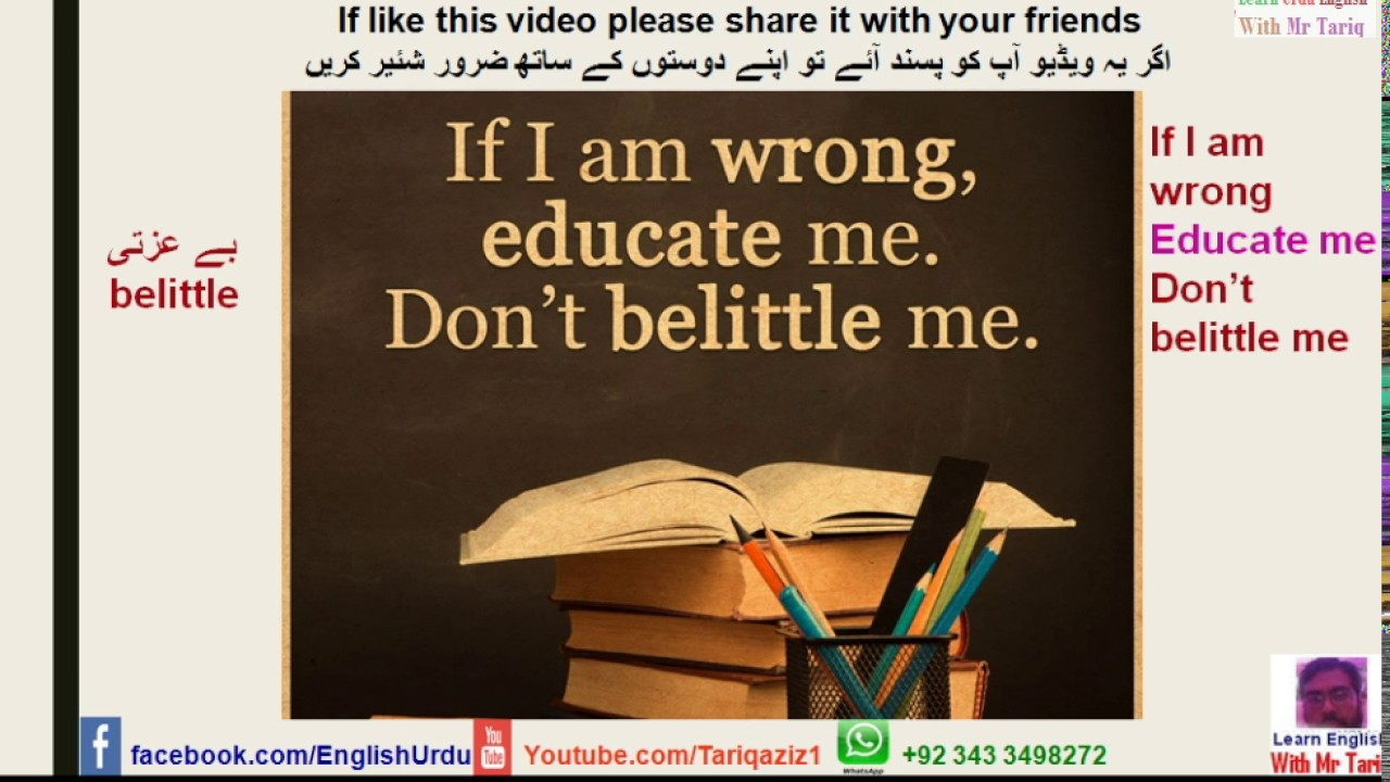 Quotes 07 If I Am Wrong Youtube