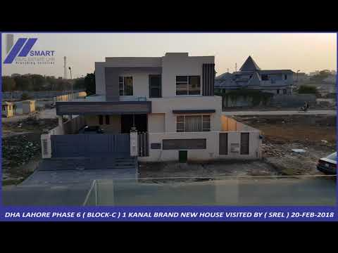 DHA LAHORE PHASE 6 ( BLOCK-C ) 1 KANAL BRAND NEW HOUSE VISITED BY ( SREL ) 20-FEB-2018