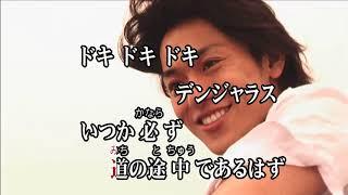 任天堂 WiiU ソフト カラオケ JOYSOUND V ( ボルト ) 遊 助 ぼると ユウ...
