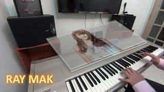 好想你 钢琴 - 四葉草 | I MiSS U Piano - Joyce Chu | 麦汉杰 Ray Mak