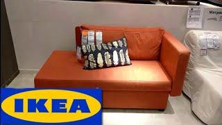 иКЕА!ГОРЯЧИЕ НОВИНКИМЯГКАЯ МЕБЕЛЬ ОБЗОР Магазина Ikea Диваны,кресла Kseniya Kresh