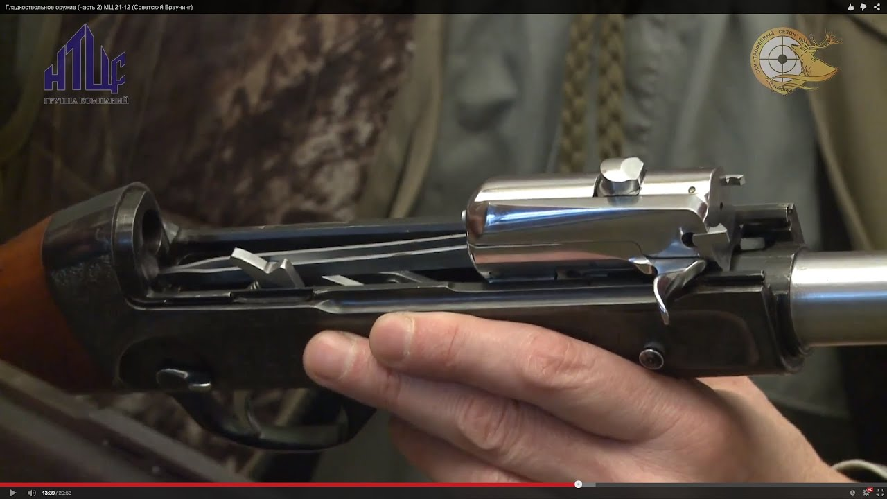 МЦ 20-01 - Классичеcкое промысловое ружье - YouTube