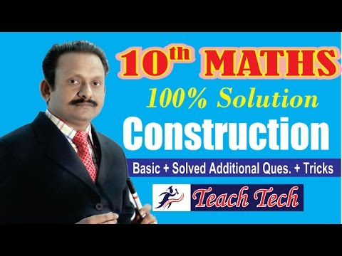 Construction, 10th Maths NCERT Complete Solution (10th Maths CBSE Board)