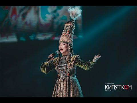 Тамара Асар - Акбаян. Жыл Тандауы 2018!