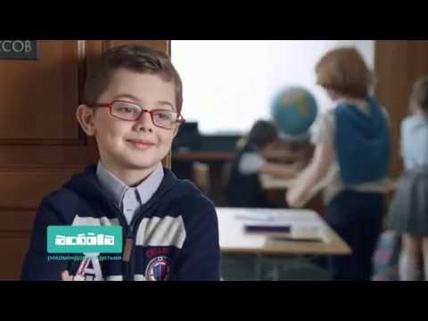 Acoola TV. School Collection 2015 (Школьная коллекция детской одежды «Акула»)