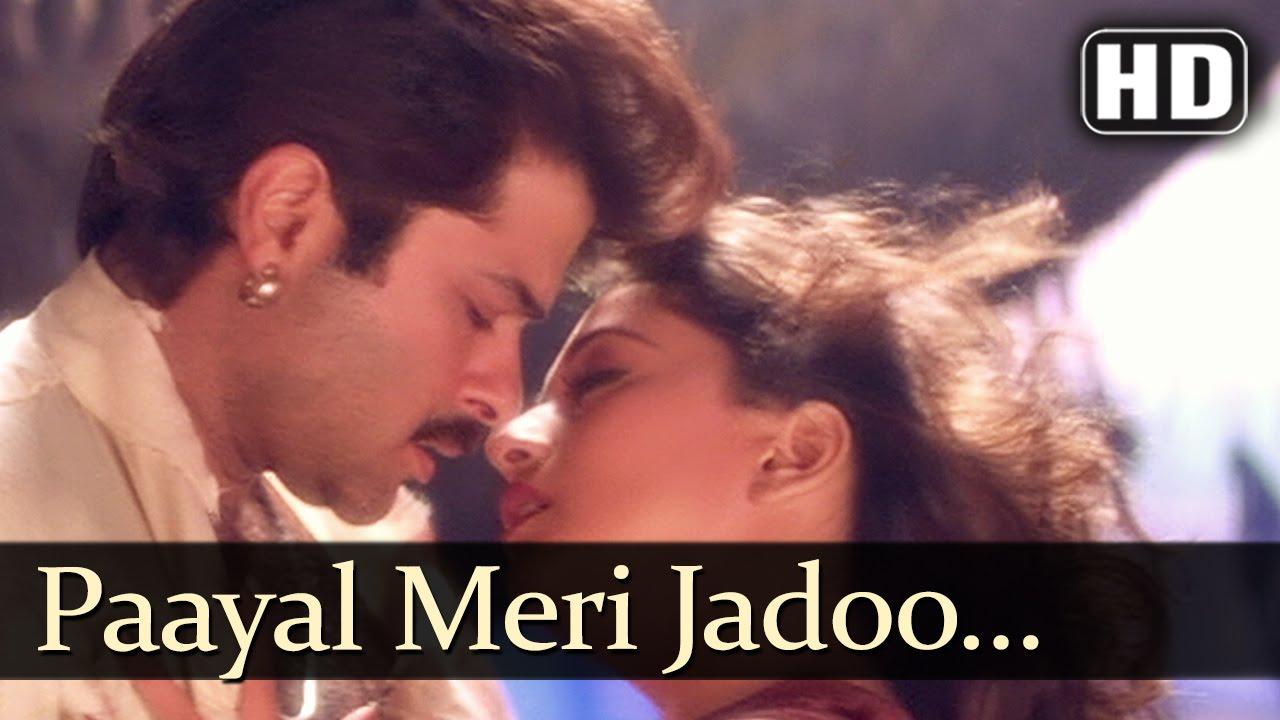 Anil Sex Video Com paayal meri - madhuri dixit - anil kapoor - rajkumar - hindi song
