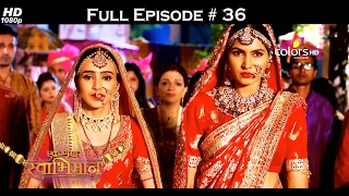 Ek Shringaar Swabhiman - 6th February 2017 - एक श्रृंगार स्वाभिमान - Full Episode (HD)