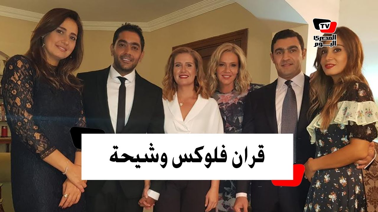 المصري اليوم:عقد قران أحمد فلوكس وهنا شيحة