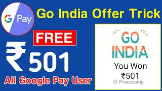 Google pay New Offer 2020 | Google pay Unlimited Scratch Card Trick |Google Pay Go India OFFER Trick