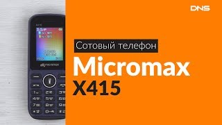 распаковка сотового телефона Micromax X415 / Unboxing Micromax X415