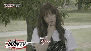 iKON - '???? iKON TV' EP.8-4