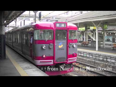 This is Japan! -  Nagano and the Japanese Alps