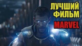 """МНЕНИЕ О ФИЛЬМЕ """"ТОР: РАГНАРЁК"""""""