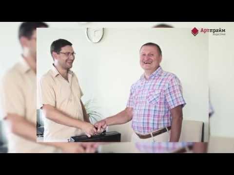 видео: Отзыв об обучении в компании Артпрайминдустрия из г. Орск