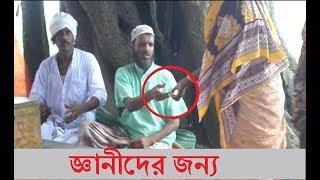 Crime fiction bangla crime program 1 arif440 2017