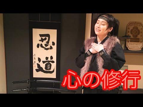 雑巾掛けは日本人の心です‼︎