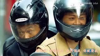 踩过界】【TVB】gogo×盲侠(甜向)
