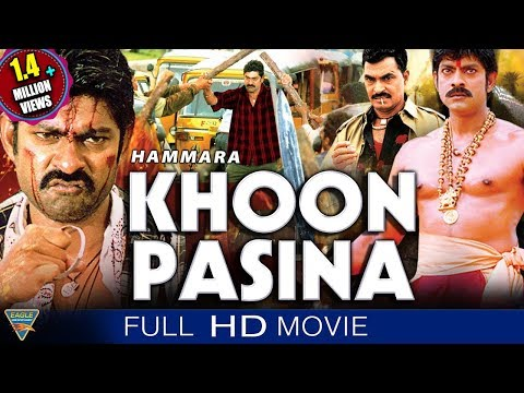 Hammara Khoon Pasina Hindi Dubbed Full Length Movie  Jagapathi Babu, Sneha  Bollywood Full Movies