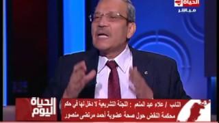 """علاء عبد المنعم: مبدأ """"الغجرية ست جيرانها"""" هزم الشرعية في البرلمان"""
