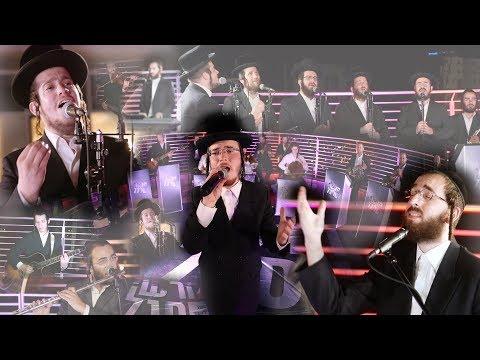 הרשי סגל, שוכי גולדשטיין, מקהלת נשמה - מחרוזת 'חופה' | Chupah Medley - Suchi Goldstein, Hershi Segal
