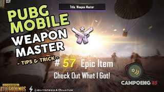 "PUBG Mobile - How to get ""Weapon Master"" Achievement Easily - Tips & Trick"
