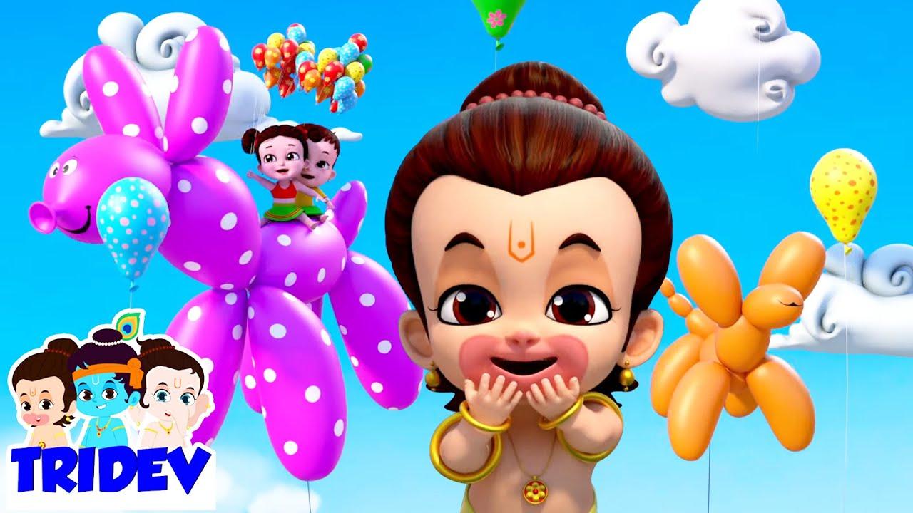 Gubbare Wala | गुब्बारे वाला | Balloon Song | Tridev Hindi Balgeet | Hathi Raja Kahan Chale