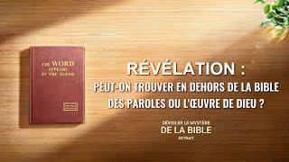 Révélation : peut-on trouver en dehors de la Bible des paroles ou l'œuvre de Dieu ?