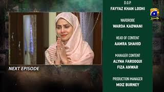 Mujhe Khuda Pay Yaqeen Hai - Ep 26 Teaser - 22nd February 2021 - HAR PAL GEO