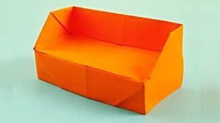 Как сделать мебель для кукол своими руками | Диван из бумаги | Оригами диван