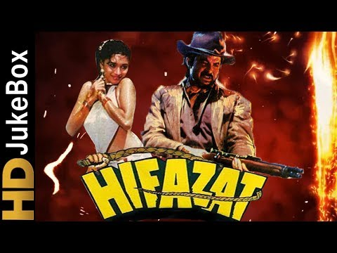 Hifazat (1987) | Full Video Songs Jukebox | Anil Kapoor, Madhuri Dixit