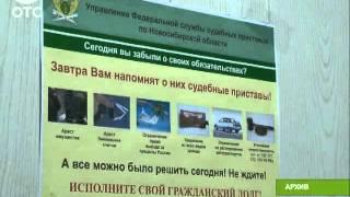 Сутки ареста за неоплаченный штраф получил житель Уст Тарки 24 08(, 2012-08-26T14:00:25.000Z)