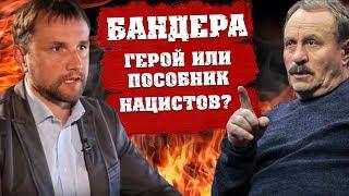 Эксклюзив! Лютый ненавистник Бандеры Быстряков против помощника Вятровича. О декоммунизации и УПА