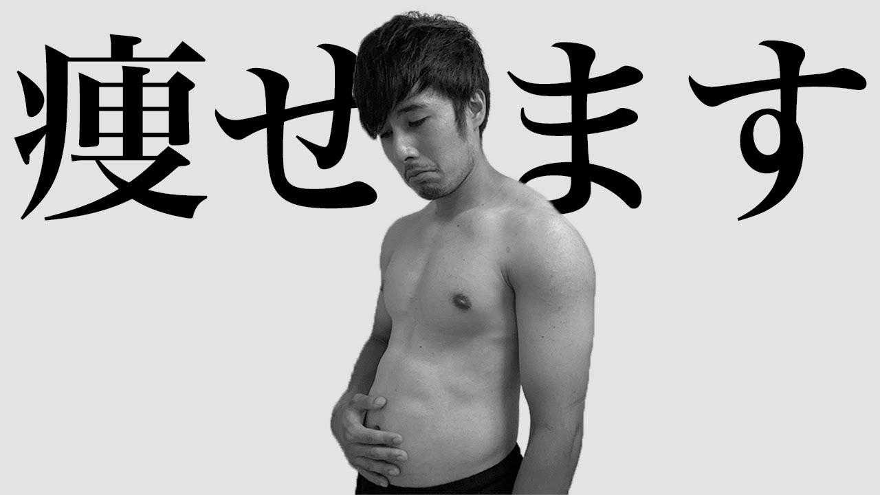 【悲報】太った