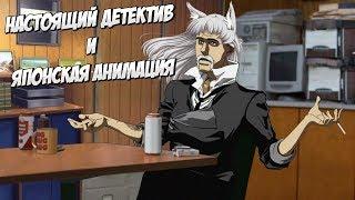 Настоящий анимешник (Переозвучка)...