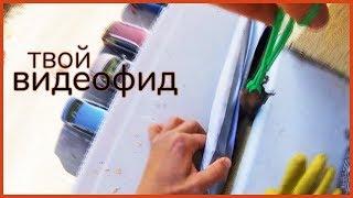 СЮРПРИЗ ПОД ПОДОКОННИКОМ || Видеофид