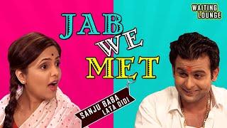 Jab We Met : Comedy Show ( Lataji VS Sanju Baba ) | Dr.Sanket Bhosale | Sugandha Mishra