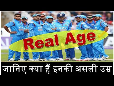 जानिए क्या है इन खिलाडियों की असली उम्र Indian Cricket Players Real Age
