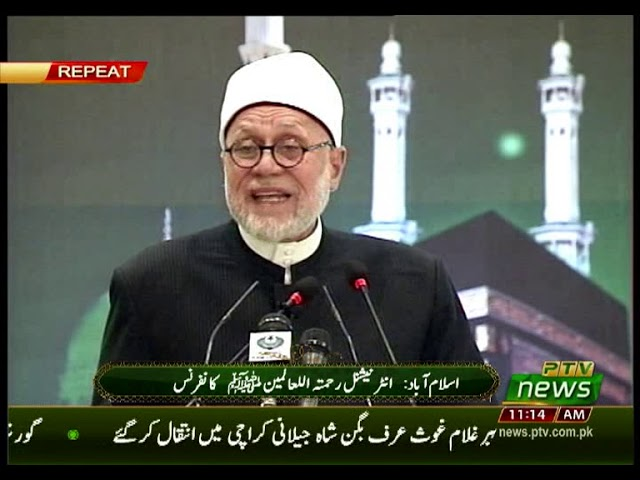 Dr. Abdul Samad [Egypt] Addresses Int'l Rehmatul-lil-Alameen Conference [Urdu Voice-Over]10 11 2019