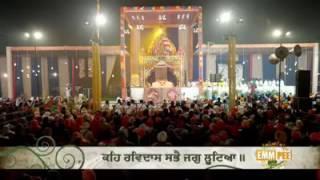 Bhai Ranjit Singh Dhandriyan Wale