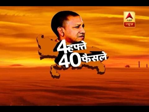 Yogi Adityanath completes