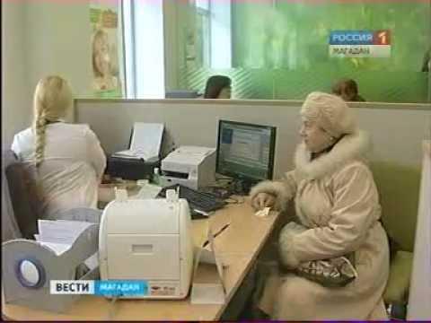 Сбербанк для пенсионеров.