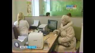 видео Депозит Сбербанка России для пенсионеров