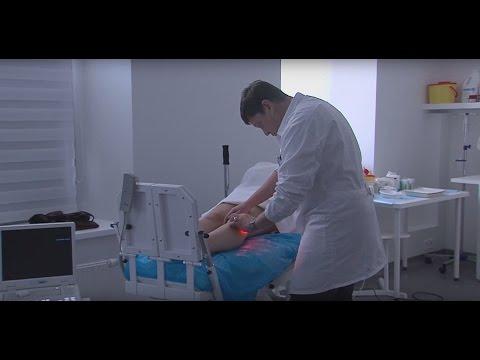 Латгальский медицинский центр: лечение варикозного расширения вен