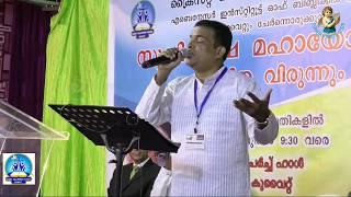 Pr. Aji Puthoor Ghora marubhoovil ( mahithamam vazhiyile ) malayalam song