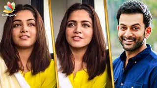 പൃഥ്വിയെ കുറിച്ച് വാമിഗ | Wamiqa Gabbi about Prithviraj | 9 Malayalam Movie