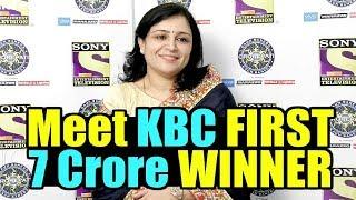 KBC 7 Crore Winner Binita Jain Interview   Kaun Banega Crorepati 7 Crore Winner