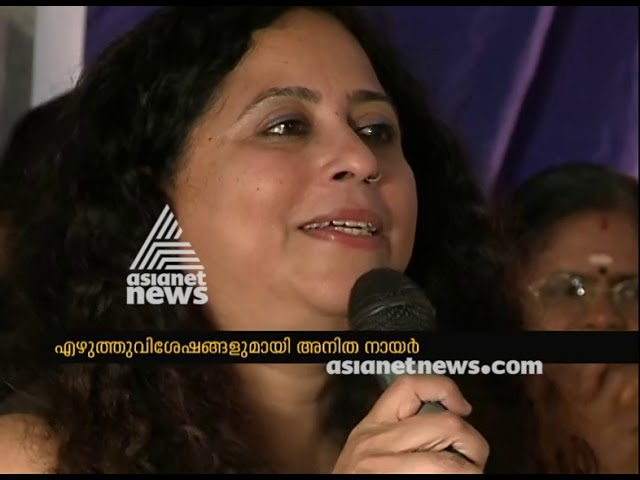 Writer Anitha Nair interact with students of Chalavara HS School Palakkad